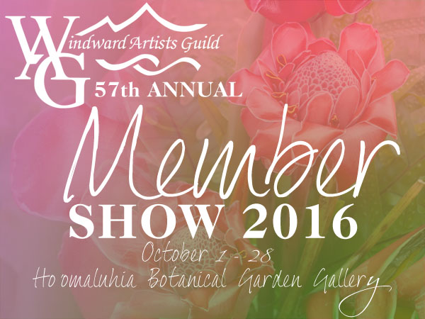WAG 57th Annual Member Show